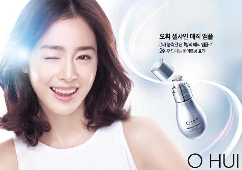 Kim-Tae-Hee là đại sứ thương hiệu của thương hiệu mỹ phẩm OHUI